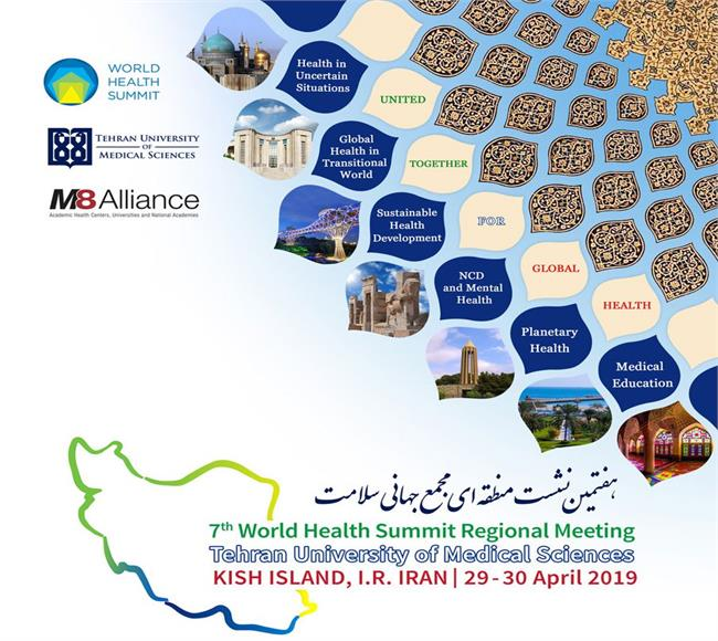World Health Summit Regional Meeting 2019