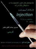 injection dr karimi